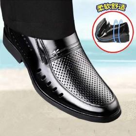 香港蜻蜓男士商务正装皮鞋韩版大码套脚凉鞋爸爸鞋