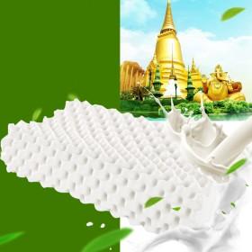 泰国乳胶枕头枕套