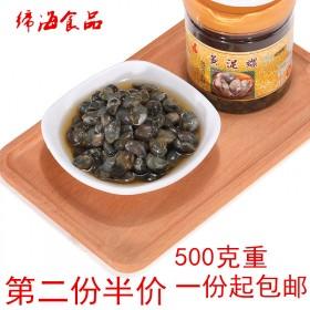 温州海鲜缔海食品泥螺醉泥螺500g黄泥螺海鲜特产无