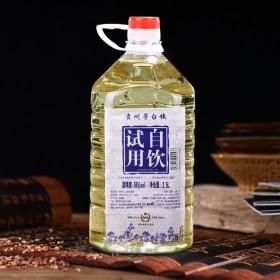 茅台镇6年坤沙老酒5斤桶装酱香型自酿白酒泡酒自饮