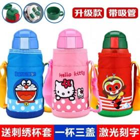 儿童保温杯两用带吸管男女宝宝幼儿园水壶不锈钢防摔