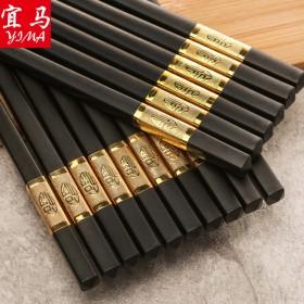 【10双装合金筷子】餐具合金筷子防滑不发霉耐高温