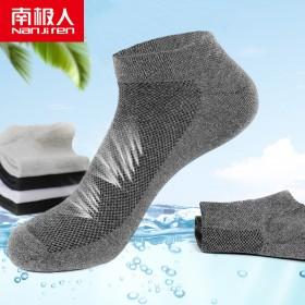 南极人袜子男潮短袜纯棉网眼透气夏天100%全棉船袜