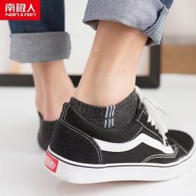 南极人短袜男潮ins100%纯棉夏季薄款男袜子