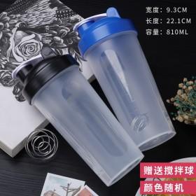 仁峰摇摇杯健身水杯子女运动便携奶昔带刻度蛋白营养粉