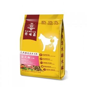 【10斤】狗粮通用型大中小型幼犬成犬三拼狗粮牛肉味