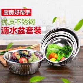 五件套】不锈钢盆圆形厨房家用加深加厚套装汤盆