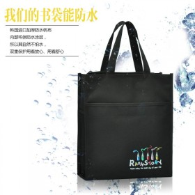 A4防水帆布文件袋男女学生手提补习资料袋加厚美术包