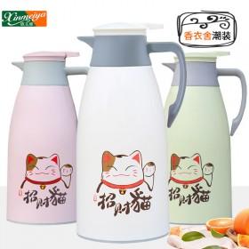 保温水壶家用保温瓶卡通招财猫图案热水瓶保温暖壶开水