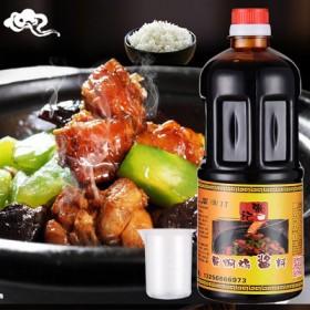 正宗杨铭宇黄焖鸡酱料2斤