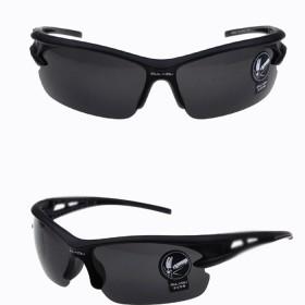 太阳镜男式骑行运动镜挡风防尘眼镜驾驶镜墨镜司机夜视