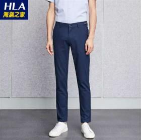 海澜之家品牌剪标新款青年中年男士藏青色商务休闲长裤