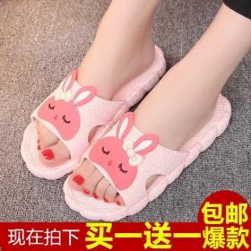 买一送一,2双装,浴室女防滑家居卡通凉拖鞋情侣拖鞋