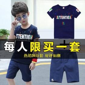 童装男童夏装套装夏季中大童衣服男孩短袖儿童帅气