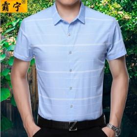 男士短袖棉衬衫商务夏季