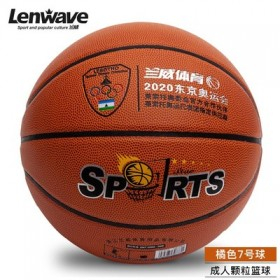 兰威篮球正 品室外水泥地耐磨篮球