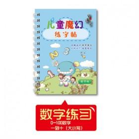 3-8岁儿童练字帖数字凹版练字板幼儿园