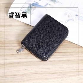 卡包女式韩版多卡位小巧大容量卡夹拉链卡包信用卡套证
