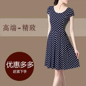 2019夏季新款气质波点连衣裙中长款修身显瘦裙子