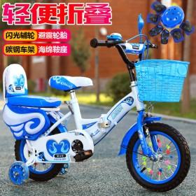 折叠儿童自行车2-3-6岁男女宝宝单车12/14寸
