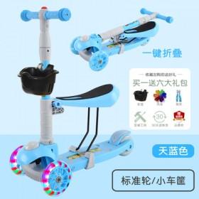新款滑板车儿童1-6岁手推可坐溜溜车男女孩可折叠