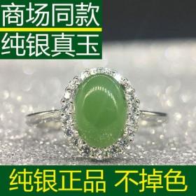 S925纯银镶和田碧玉戒指开口百搭圈口可调女性首饰