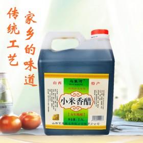 山西特产米醋小米香醋纯粮酿造5斤装