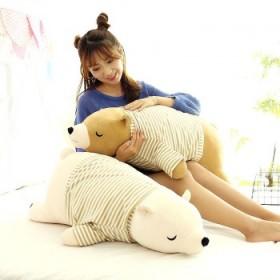 卡通可爱柔软女生陪睡抱枕穿衣北极熊毛绒玩具礼物公仔