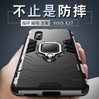 vivo x27手机保护套IQOO防摔手机壳