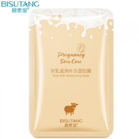 10片碧素堂羊乳滋润补水面膜贴补水保湿面膜孕妇可用