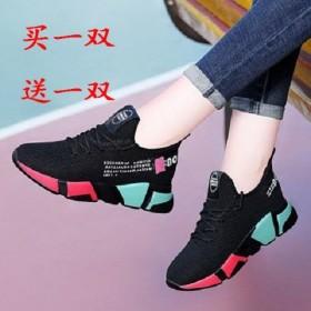 【买一送一2双装】女鞋休闲运动跑鞋2019夏季韩版