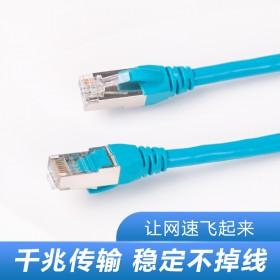 【包邮】 游戏家用千兆加速网线3米