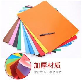 彩色卡纸A4硬200g厚儿童幼儿园学生手工制作材料