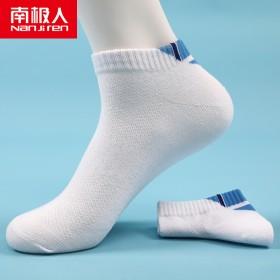 南极人男袜薄款夏天短款潮牌纯棉吸汗透气全棉男短袜