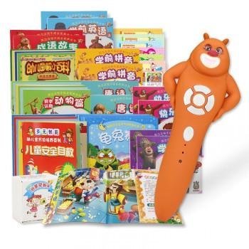 幼儿早教点读笔1-3-6岁双语学前故事机学习机儿童
