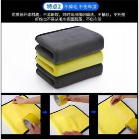 车内专用巾洗车毛巾加厚大号不伤车漆家用吸水清洁布