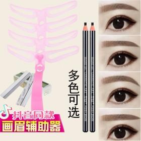 眉笔2支和四合一眉卡眉形1套和眉刀1片和眉刷1个