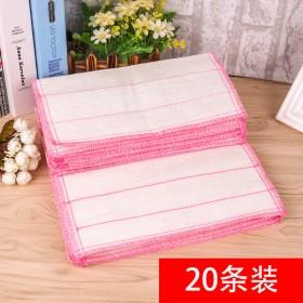 20条装五层加棉木纤维洗碗布不粘油百洁布