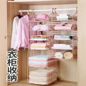 衣柜分层收纳架卧室多层置物架子衣物整理架衣橱衣服