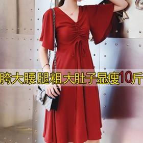 适合胯大腿粗胖女人穿的大码连衣裙遮肚显瘦减龄雪纺裙