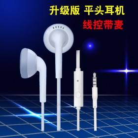 vivo耳机x23x20z1x7x9plus耳塞