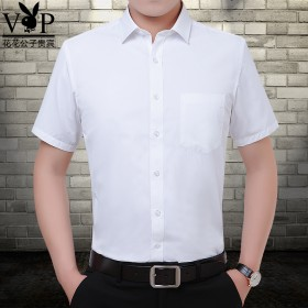 花花公子衬衫男短袖夏季商务休闲职业正装上班长袖纯色