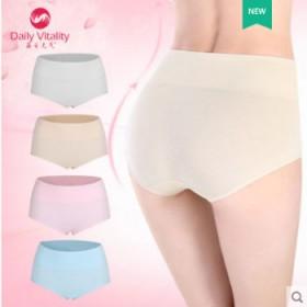 4条纯棉内裤女高腰新品棉质女士内裤中腰