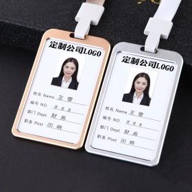 铝合金工牌卡套证件套双面厂牌挂绳工号牌胸牌吊牌记者