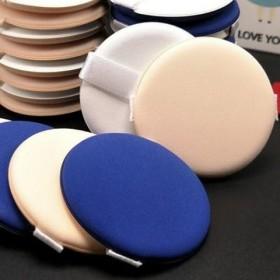 3个装气垫海绵粉扑干湿两用细腻美容粉扑上妆工具