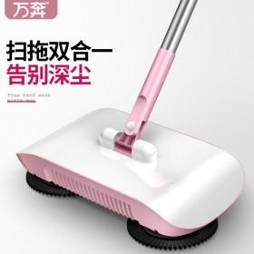 手推式吸尘器一体家用簸箕软扫把平板旋转拖把扫地机