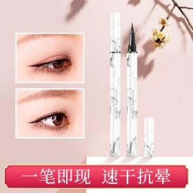 ins大理石眼线笔初学者彩妆速干防水不易脱妆眼线液