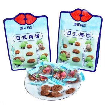 好心情唇乐纯乐日式梅饼65g袋装休闲零食网红观影零