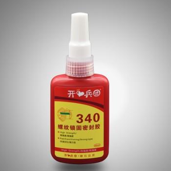 AA发螺丝锁固剂金属螺纹紧固密封强力厌氧胶液体生料