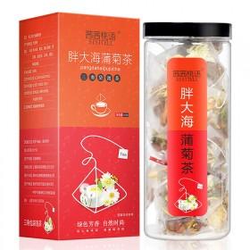 1盒16包 胖大海菊花蒲公英根组合茶